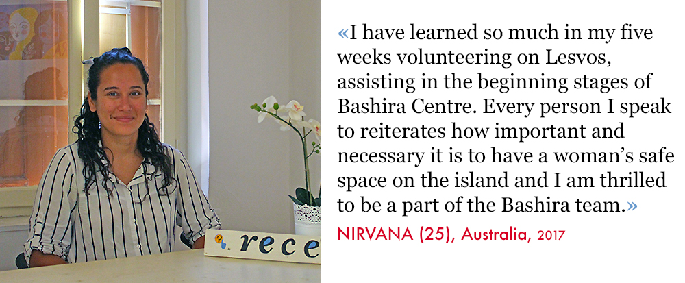 Nirwana, Volunteer SAO Association