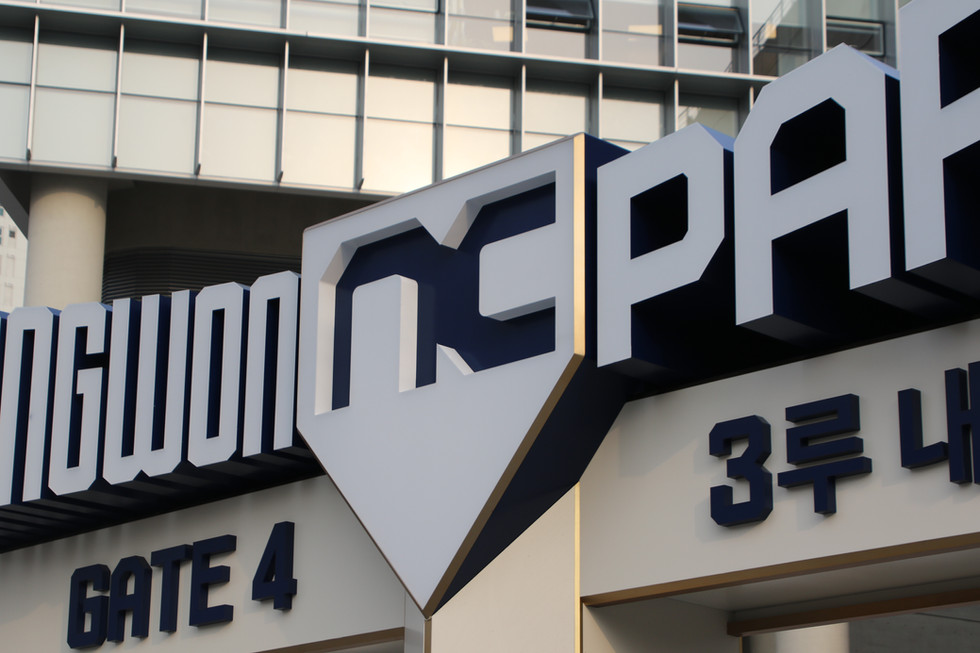 CNCP_Gate4 Detail.JPG