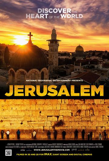 JERUSALEM Key Art Poster