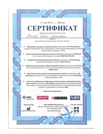 Отсканированные документы 2.jpg