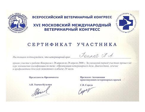 Отсканированные документы 1.jpg
