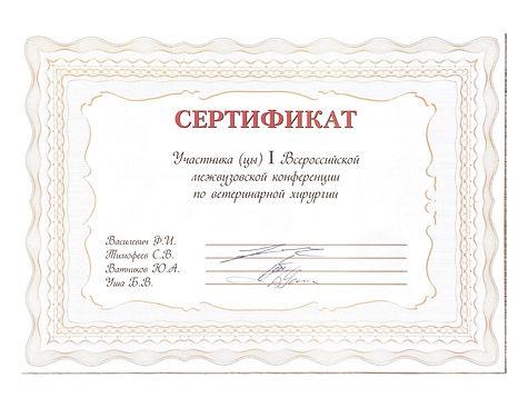 Отсканированные документы 7.jpg