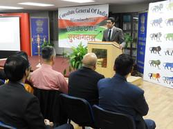 Consulate General Event
