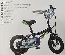 Ultrabot 12 14.jpg
