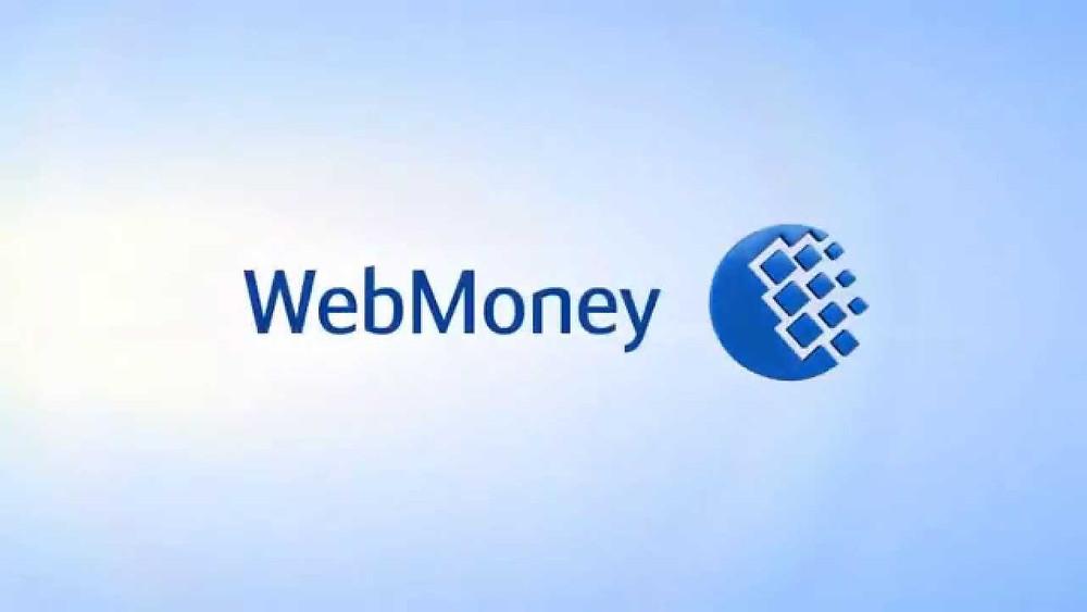 webmoney بنك