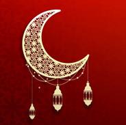 تحميل ملفات رمضان مجانا مفتوحة المصدر