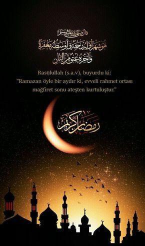 أجمل تهنئة بمناسبة شهر رمضان 2021