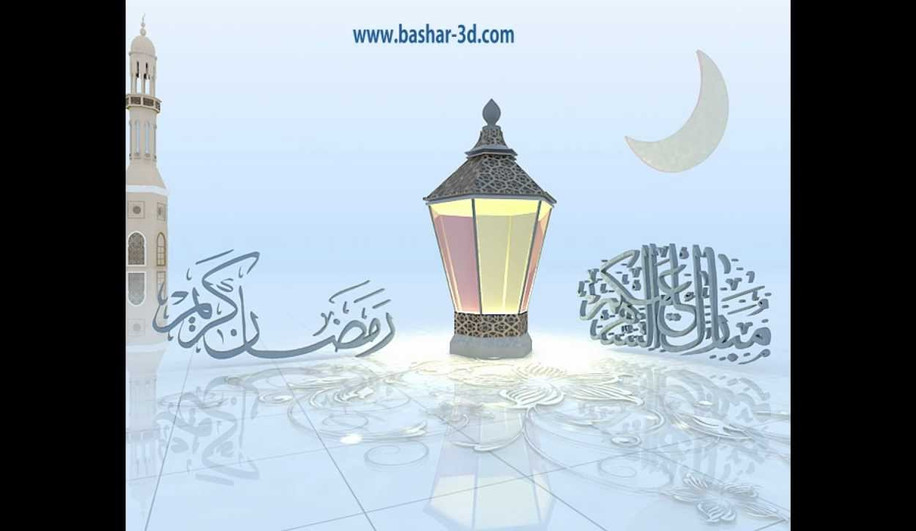 Ramadan 3D Promo