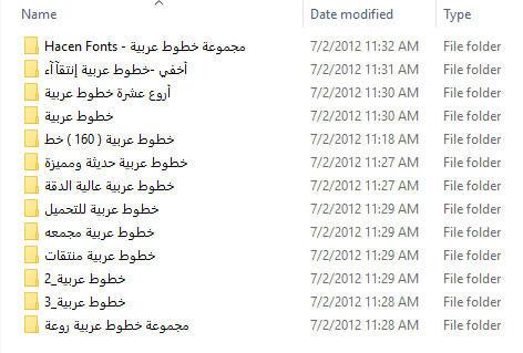 1000 خط عربي