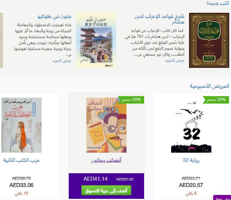 تاليف الكتب والقصص والربح منها