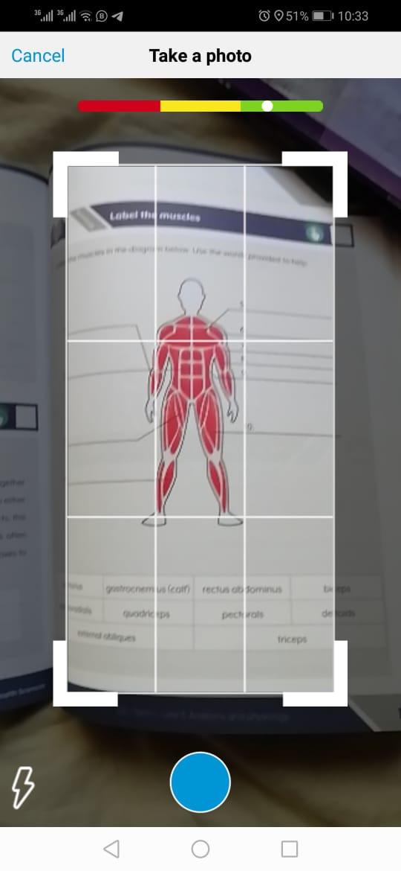 تقنية الواقع المعزز HP reveal