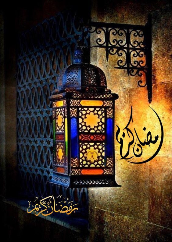 تحميل صور ورمزيات شهر رمضان 2021