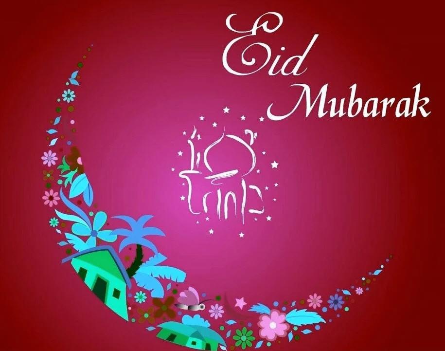 برقيات رسائل Eid Mubarak