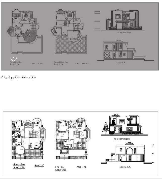 autocad dwg free download
