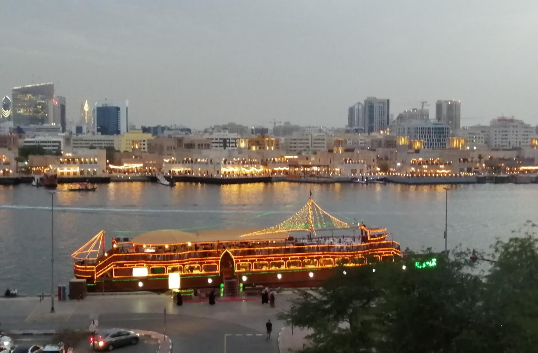 Dubai greek photo