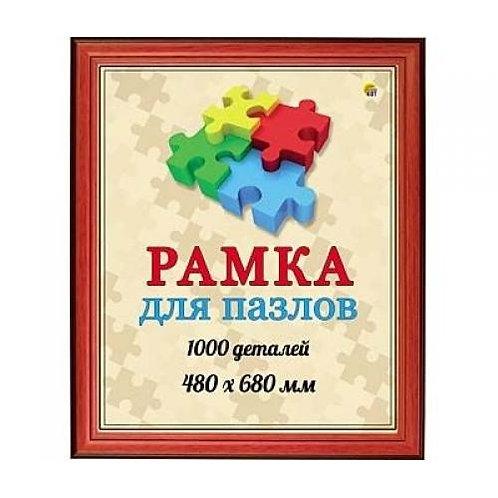 03-898-1 РАМКА ДЛЯ ПАЗЛОВ 1000 дет.пластик 68*48 красный(РК)