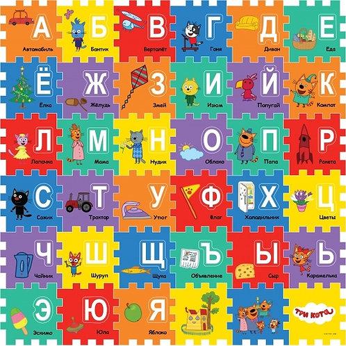 14-880-4 КОВРИК-ПАЗЛ ИГРАЕМ ВМ ТРИ КОТА АЗБУКА 6 СЕГМЕНТОВ