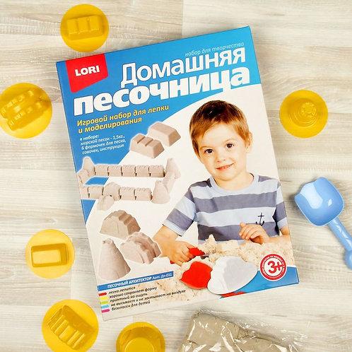 67-155-2 Игровой набор для лепки и моделированияПес.архитек