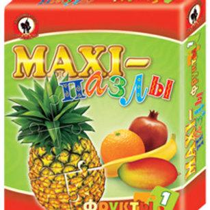 57-057-3 МАКСИ ПАЗЛЫ ФРУКТЫ 1 (Р.с)