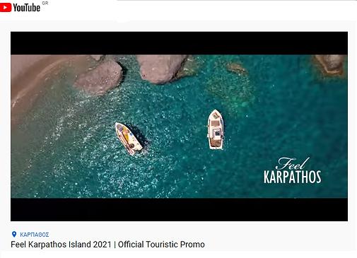 Karpathos PROMO.png