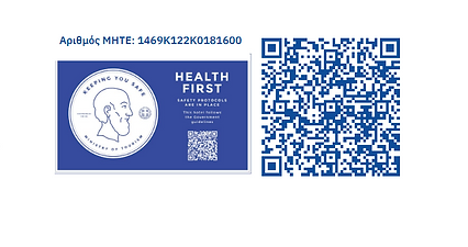 health first QR code.png