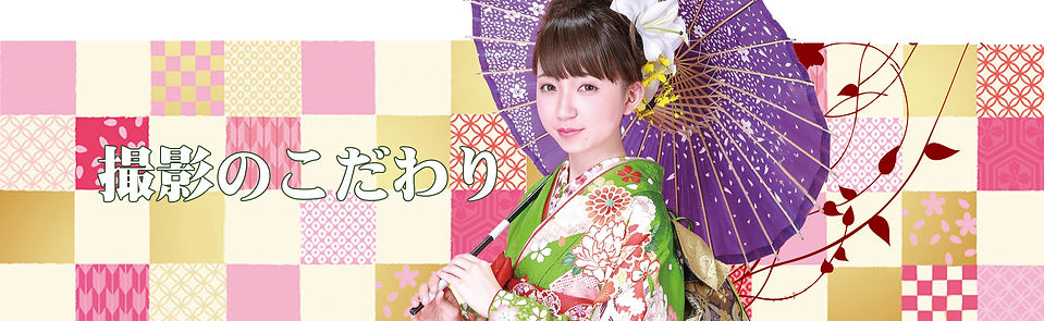 bannerおしゃれ.jpg
