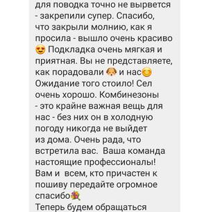 Screenshot_20210312-144948_Instagram.jpg