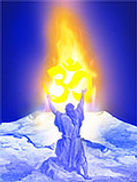 Moses in Front of the Burning Bush - the Name of God I AM THAT I AM