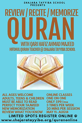 Copy of quran study group event flyer te