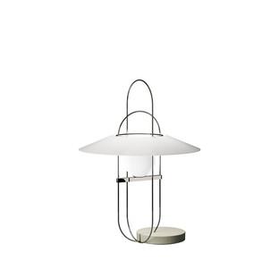 Setareh Table Lamp