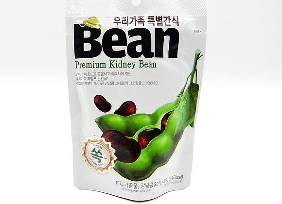 Kidney Bean Korea - Hạt Đậu Thận. PRICE FOR 10 UNITS