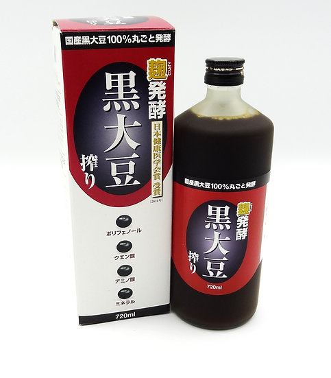 Black Bean Tea Bottle Drink 720ml - Trà Đậu Đen