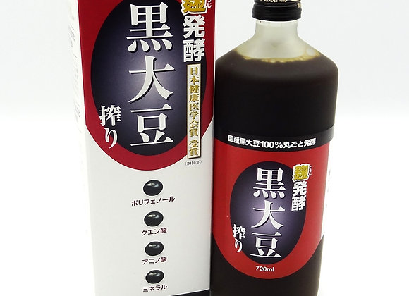 Black Bean Tea Bottle Drink 720ml - Trà Đậu Đen