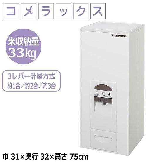 Japan Smart Rice Container - Thùng Đựng Gạo Thông Minh