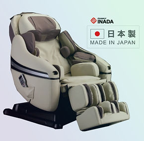 which-japanese-massage-chair-is-the-best