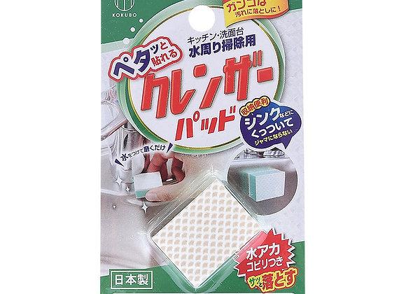 Inox Clean Product Japan - Miếng Chà Inox