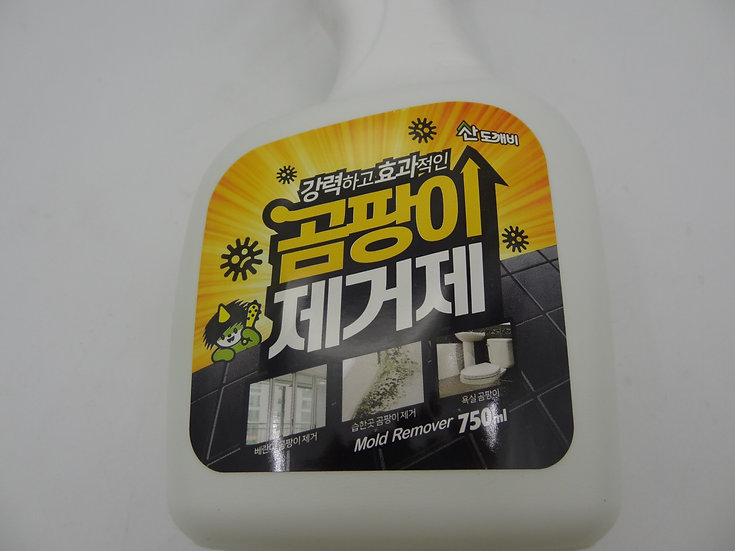 BIO C Mold REMOVER - Chai xịt khử ẩm mốc