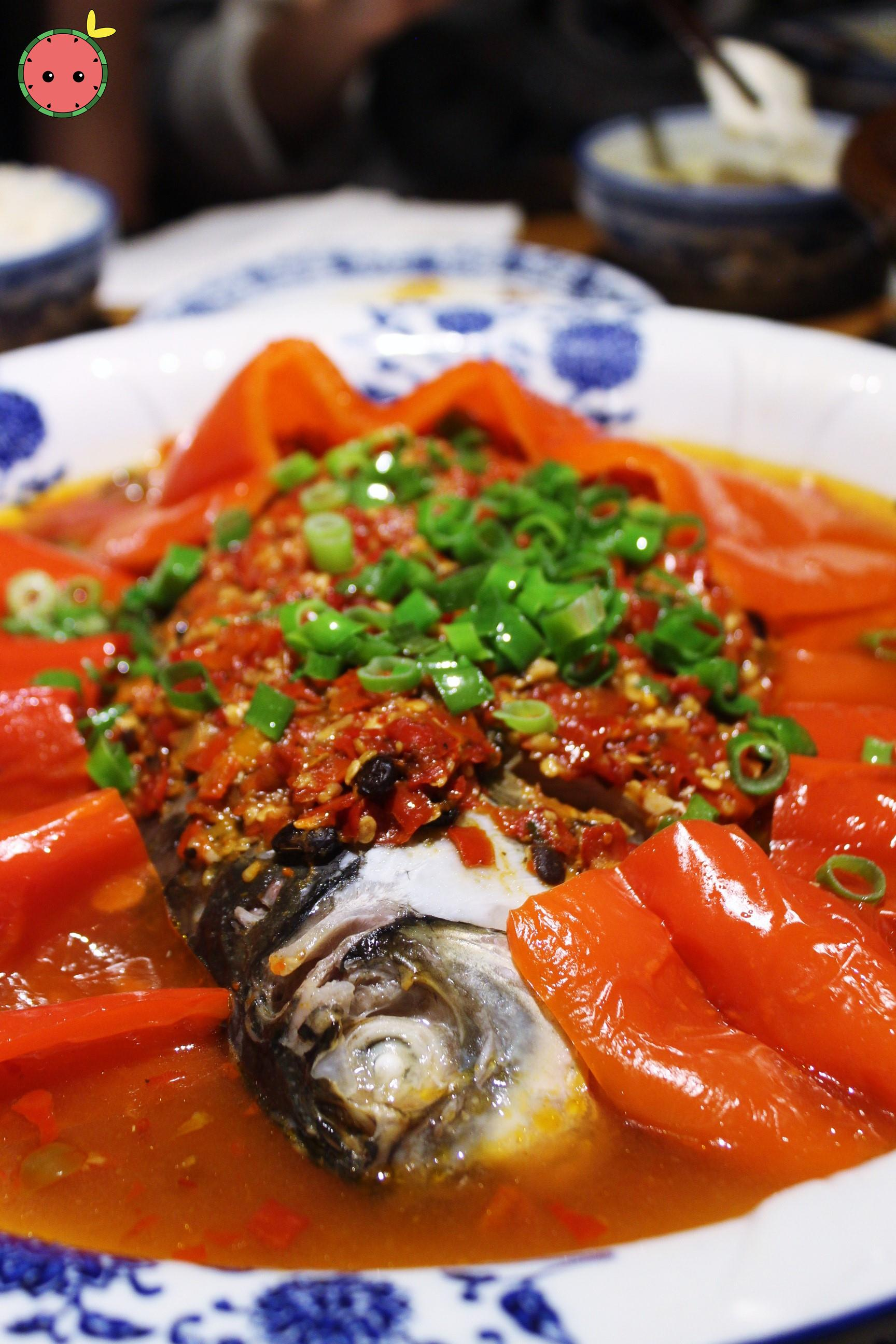 Braised Fish Head with Pickled Chili