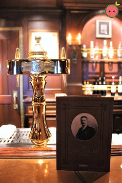 The Teddy Roosevelt Lounge