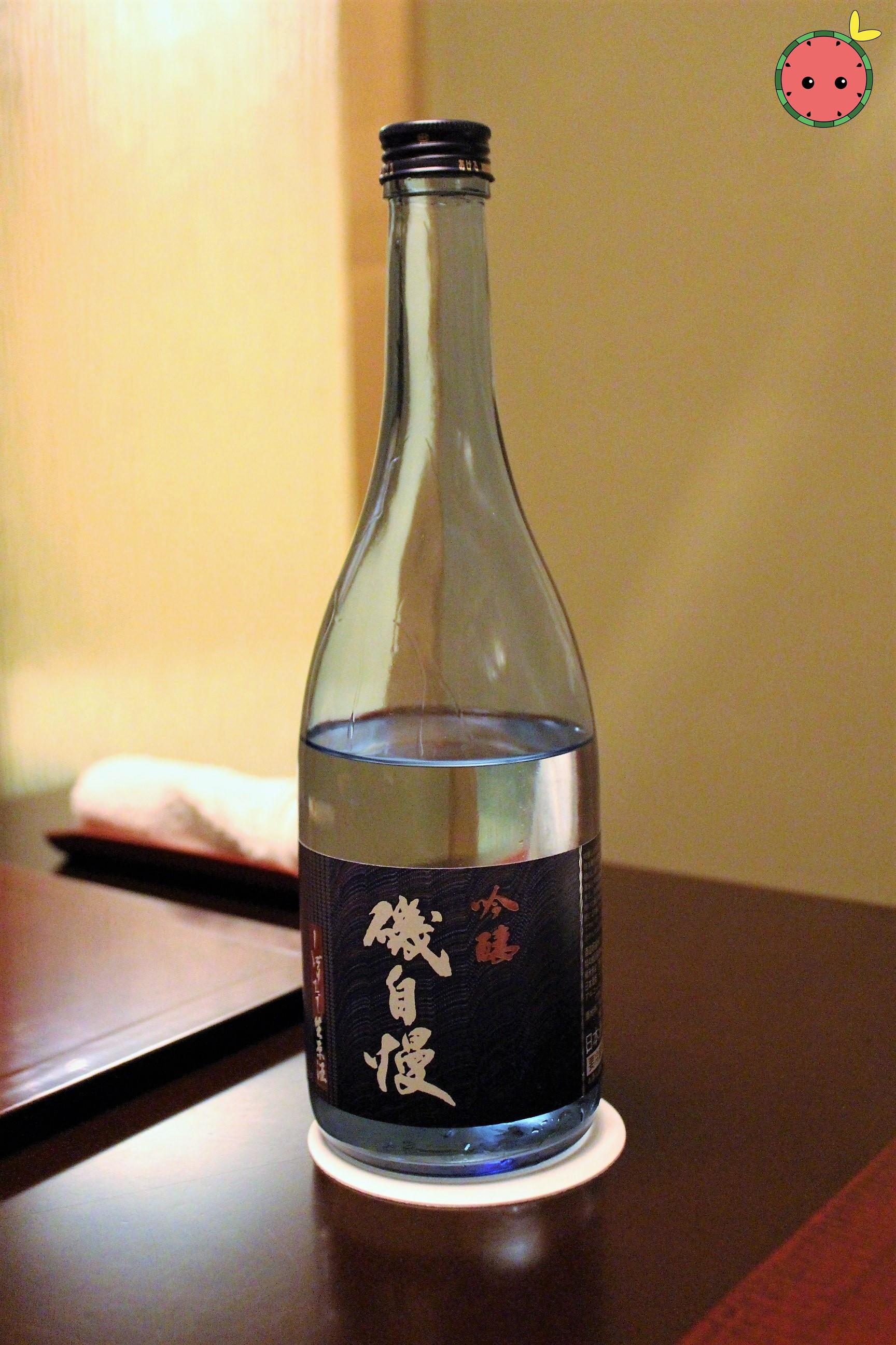Isojiman Ginjo Genshu Sake