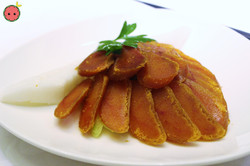 Roasted Mullet Roe with Turnip & Leek 香烤烏魚子