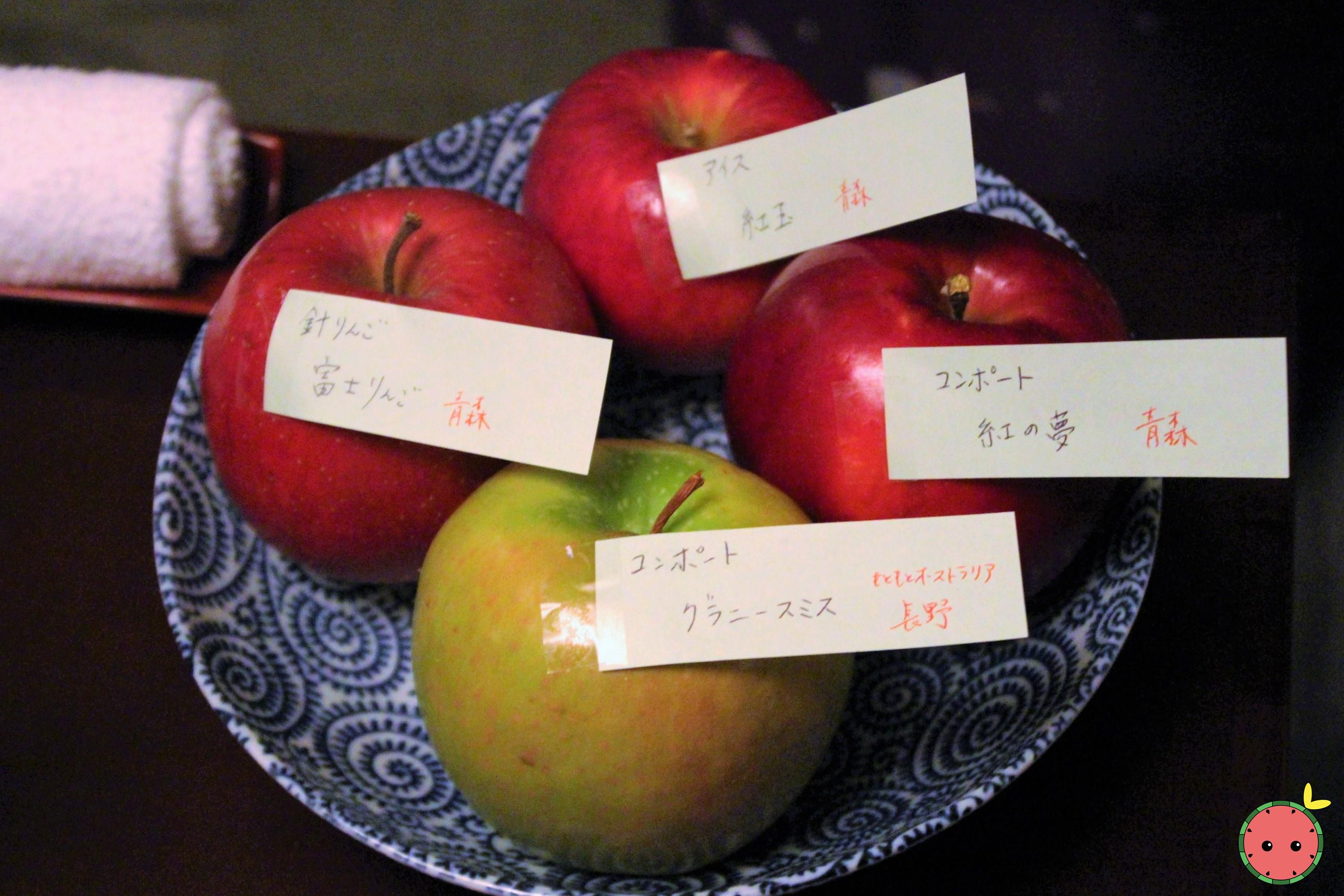 4 kinds of apples used to make the dessert