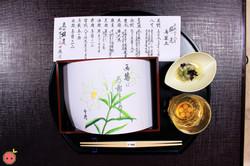 Arashiyama Benkei Ryokan Dinner