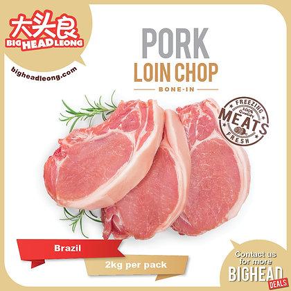Pork Loin Chop (Bone In)/ 2kg
