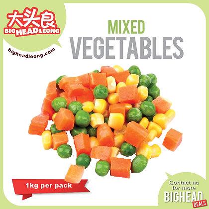 Mixed Vegetables/ 1kg