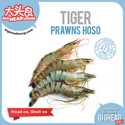 Tiger Prawns (Extra Large)/ 1kg/ 13-15nos
