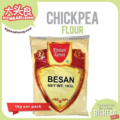 Besan Flour/ 1kg