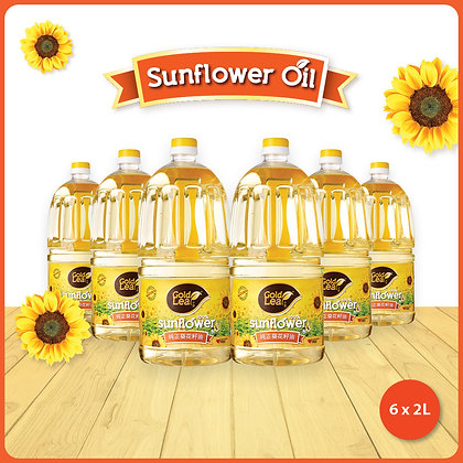 Gold Leaf Pure Sunflower Oil/ 6 x 2ltr