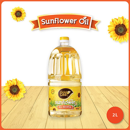 Gold Leaf Sunflower Oil/ 2ltr