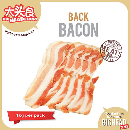 Back Bacon/ 1kg